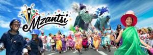 Emzantzi Carnival