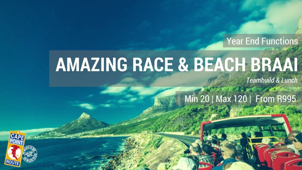 Year End Functions - Amazing Race & Beach Braai