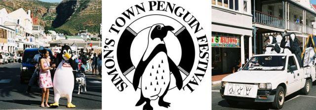 PenguinFestival2004